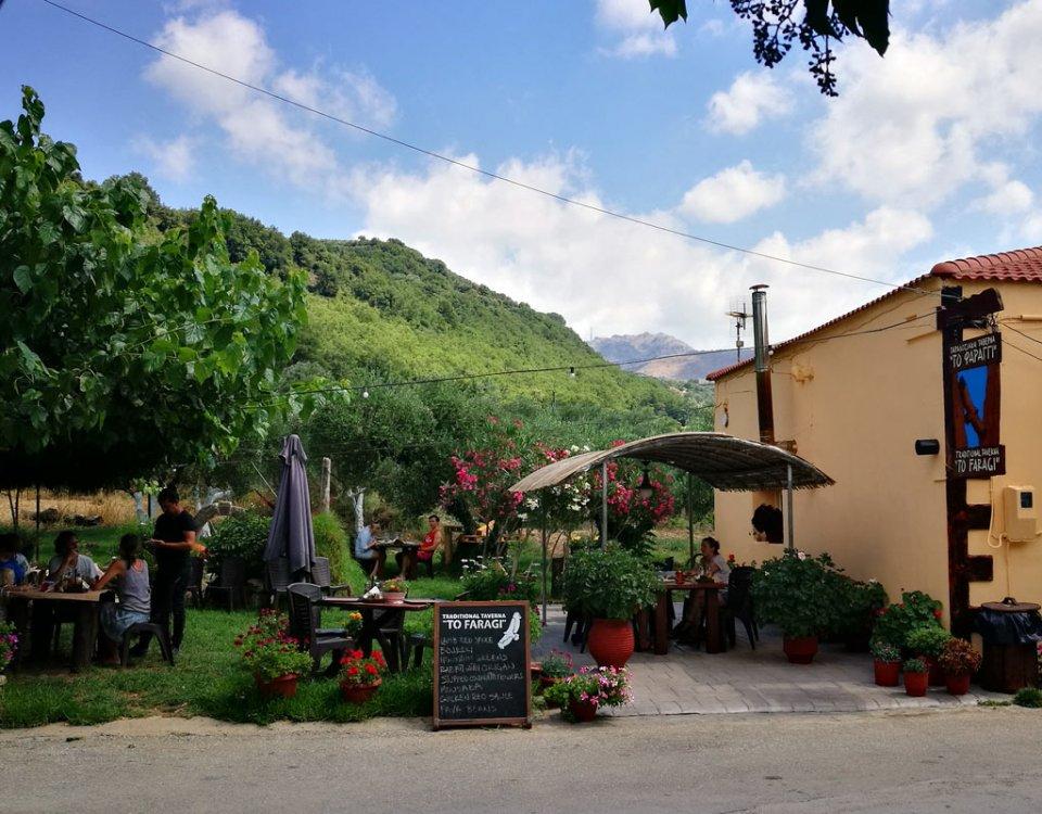 Taverne To Faragi