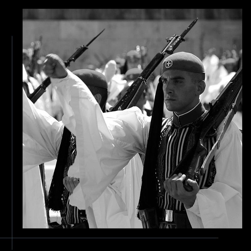 Athene Parade