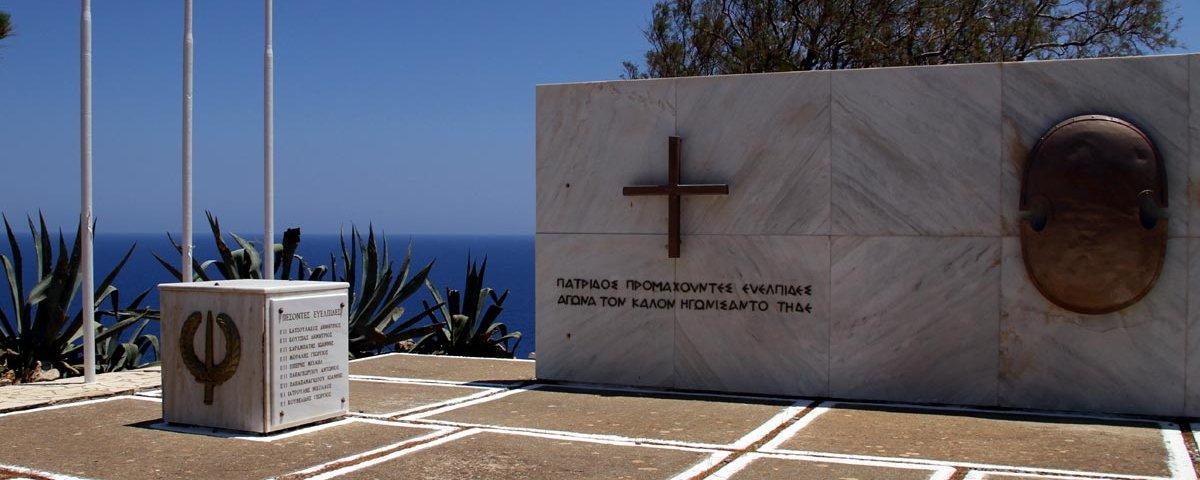 Kolimari Denkmal